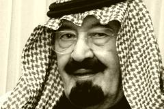 Abdullah ibn Abd al-Aziz