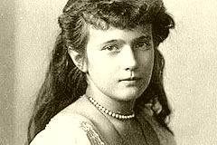 Anastasia von Russland