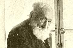 Christian Reithmann