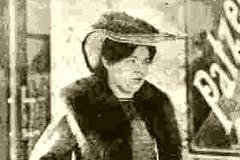 Helene Stöcker