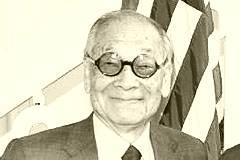 99-Jähriger Ieoh Ming Pei