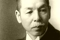 Ishihara Shinobu
