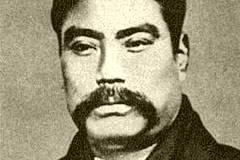 Iwasaki Yatarō