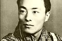 Jigme Dorje Wangchuck
