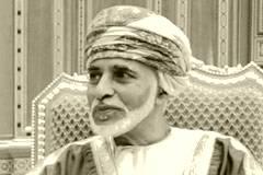 Qabus ibn Said