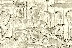 Suryavarman II.