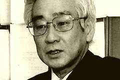 Toshihide Masukawa