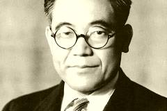 Toyoda Kiichirō