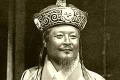 Gongsa Ugyen Wangchuk