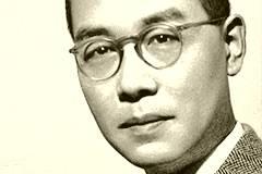 Yukawa Hideki