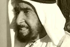 Zayid bin Sultan Al Nahyan