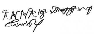 Unterschrift Anna von Kleve