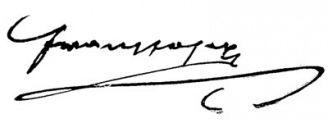 Unterschrift Franz Joseph I.