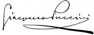Unterschrift Giacomo Puccini