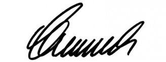 Unterschrift Toni Schumacher