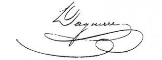 Unterschrift Louis Daguerre