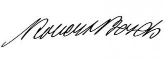 Unterschrift Robert Bosch