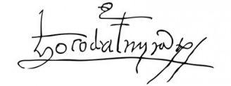 Unterschrift Vasco da Gama